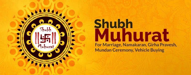 Shubh Muhurtam