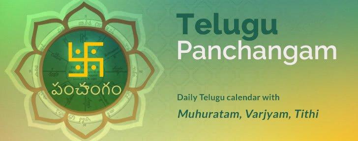 Telugu Panchangam