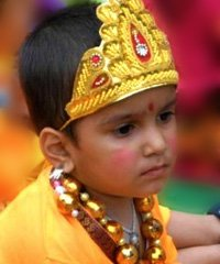 Boy names from vedas with meanings