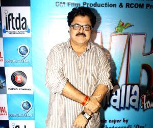 tamil film ringtones for mobile